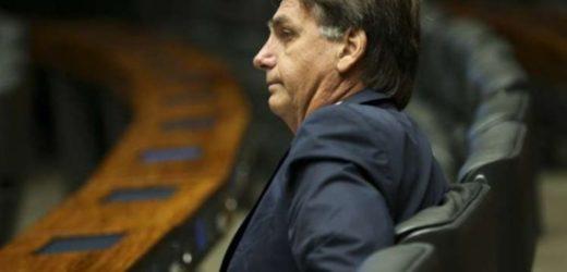 PGR determina apuração de esquema de rachadinha no gabinete de Bolsonaro